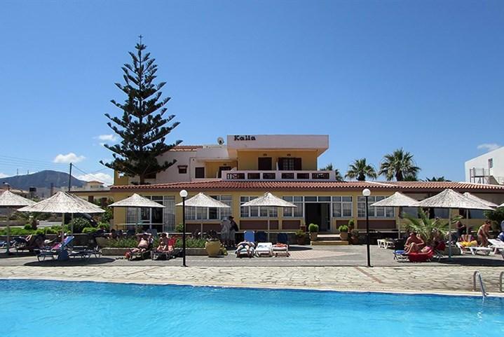 Hotel Kalia Beach - Obzor